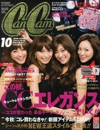 Cancam200810