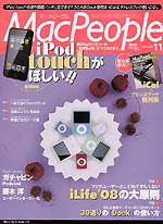 Macpeople20070929