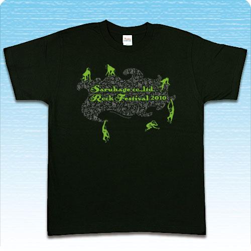 Sarufes2010_tshirt