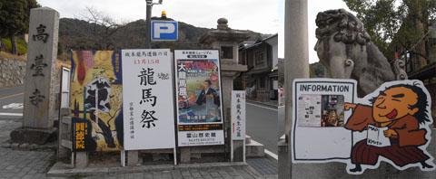 Ryouma03