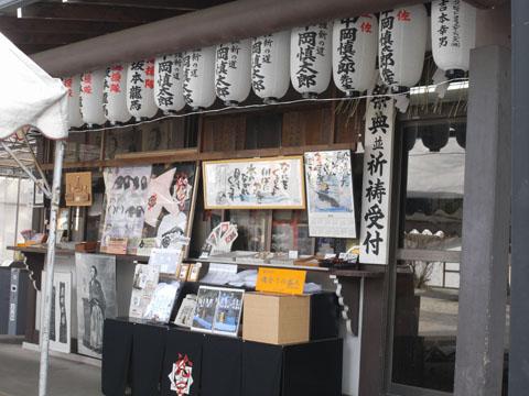 Ryouma05