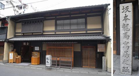 Ryouma10
