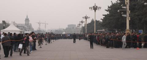 Beijing04