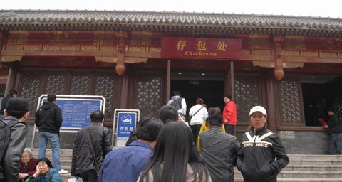 Beijing05