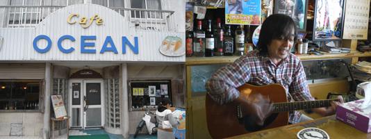 Okinawa03